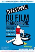 ifa festival