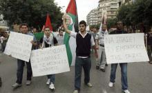 palestinians athenes
