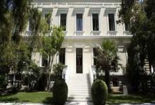 presidence grecque