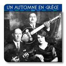 Musiciens de Rebetiko