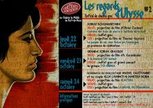 Festival de cinéma grec : les regards d'Ulysse