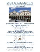 Bal de la Communauté hellénique de Paris