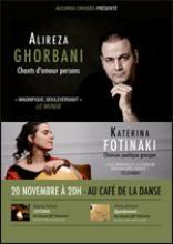 ALIREZA GHORBANI - KATERINA FOTINAKI