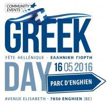 Greek Day 2016 - Enghien (Belgique)