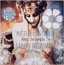 Poésie de l'intime, par Anna Gerolymatou