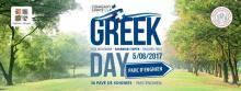 Greek Day 2017
