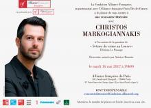 Markogiannakis Christos à l'Alliance française
