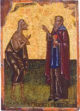 La Communion de sainte Marie l'Égyptienne, anonyme, XVIIe siècle