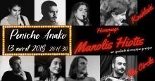 Hommage à Manolis Chiotis par Kouklaki et The circle