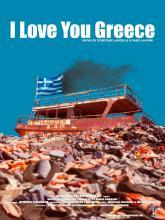 I love you Greece, film documentaire