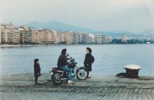 Thessalonique dans Paysage dans le brouillard, de Théo Angelopoulos