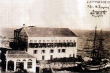 Usine de savons à l'huile des Frères Tragaki, vers 1896 à Plomari
