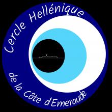 Photo de Cercle Hellénique de la Côte d'Emeraude