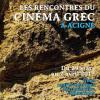Festival du Cinéma Grec à Rennes