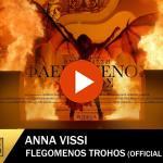 Άννα Βίσση - Φλεγόμενος Τροχός - Official Music Video