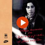 Φλέρυ Νταντωνάκη - Τα ματόκλαδά σου λάμπουν - Official Audio Release