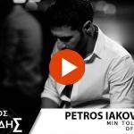 Πέτρος Ιακωβίδης - Μην Τολμήσεις | Petros Iakovidis - Min Tolmiseis (Official Music Video HD)