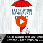 Καίτη Γαρμπή feat. Αντώνης Ρέμος - Κιβωτός (2020 Version) - Official Lyric Video