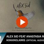 Alex Sid feat Αναστασία Μουτσάτσου - Κοκκινολαίμης - Official Audio Release