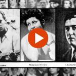 Το Γιωργάκη σου ξεχνάς - Γιώργος Μητσάκης, Μαρίκα Νίνου, Γιάννης Τατασόπουλος 1950
