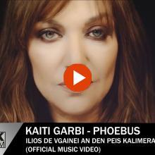 Καίτη Γαρμπή - Φοίβος - Ήλιος Δε Βγαίνει Αν Δεν Πεις Καλημέρα - Official Music Video