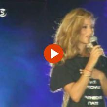 Anna Vissi - Everything (Live In Cyprus 2006)