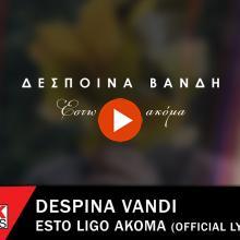 Δέσποινα Βανδή - Έστω Λίγο Ακόμα - Official Lyric Video