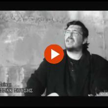 """Λαυρέντης Μαχαιρίτσας - Μπάμπης Στόκας """"Ένας Τούρκος Στο Παρίσι""""  (Official video)"""
