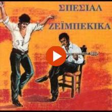 Νίκος Γιουλάκης - Στο 13 το κελί