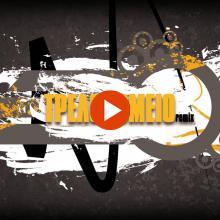 Πάνος Κιάμος feat. MASTER TEMPO - Τρελοκομείο (Remix) - Official Lyrics Video