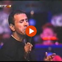 Dalaras - Dromoi palioi (live, 2001)